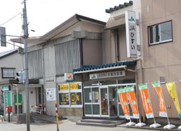 大和川支店
