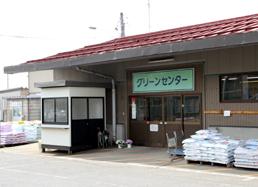 グリーンセンター大和川店