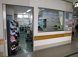 JAひすい ふれあい介護センター 糸病店