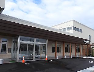 営農生活センター